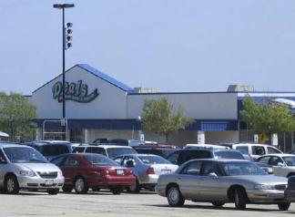 Deals Plaza
